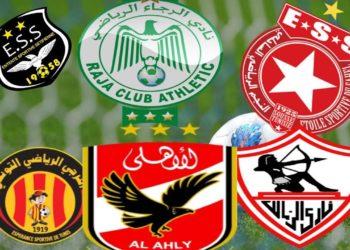 الأندية العربية