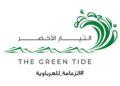 التيار الأخضر
