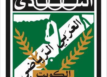 شعار النادي العربي