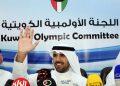 اللجنة الأوليمبية الكويتية