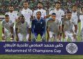 فريق الاتحاد السكندري المصري