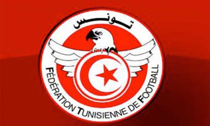 الاتحاد التونسي لكرة القدم - اختبار فيرس كورونا