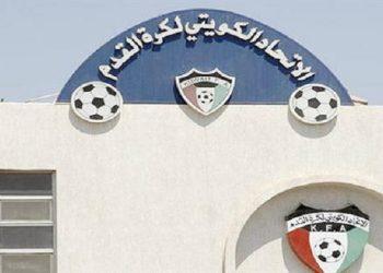 الاتحاد الكويتي لكرة القدم - أحمد عقلة
