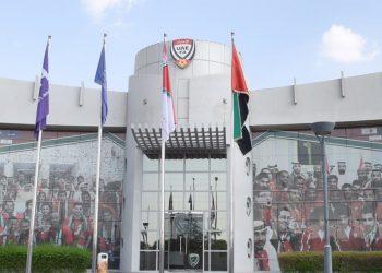 الاتحاد الإماراتي لكرة القدم
