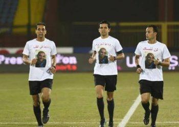 حكام مباراة الزمالك والإنتاج الحربي يكرمون الراحل مدحت عبدالعزيز