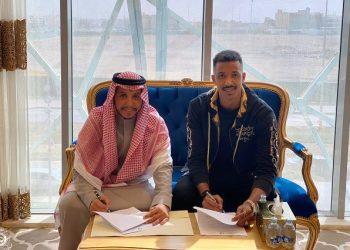 أمين بخاري حارس النصر السعودي