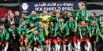 الوحدات الأردني