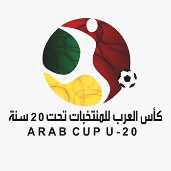 كأس العرب تحت 20