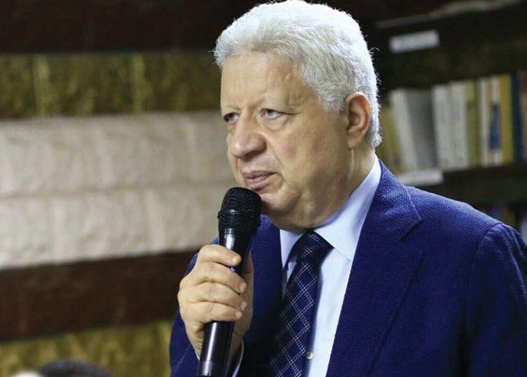 مرتضي منصور - رئيس نادي الزمالك