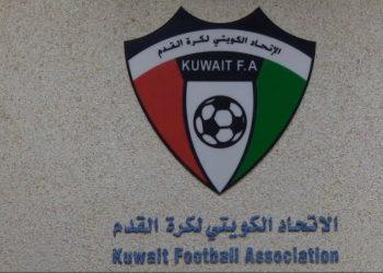 الاتحاد الكويتي (نهائي كأس سمو الأمير)