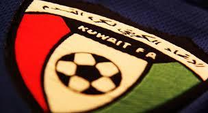 لجنة الانضباط الاتحاد الكويتي لكرة القدم