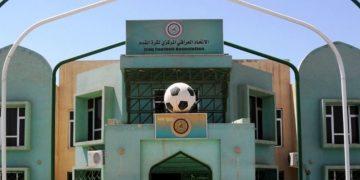 الاتحاد العراقي لكرة القدم _ الأندية العراقية