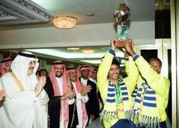 تتويج النصر السعودي