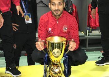 وليد سليمان مع كأس السوبر المصري