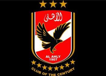 الأهلي المصري يجدد مفاوضاته لضم مهاجم العين الإماراتي