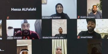 محاضرة عن بعد باستخدام الفيديو للاعبي ومدربي أندية الدوري الإماراتي