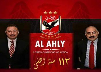 العامري فاروق ومحمود الخطيب