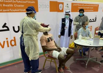 """الاتحاد السعودي يشترط فحص """"PCR"""" على جميع اللاعبين والمدربين"""