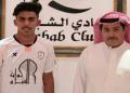 الشباب السعودي يتعاقد مع مؤيد الشويفعي