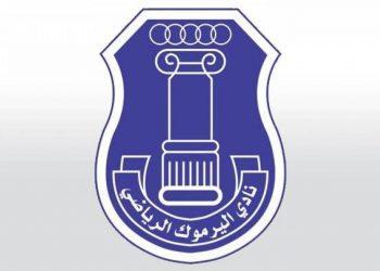 نادي اليرموك