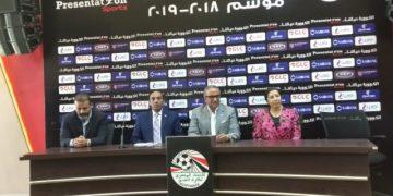 اللجنة الخماسية لادارة اتحاد الكرة