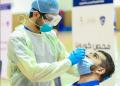 فحوصات كورونا في دوري المحترفين السعودي