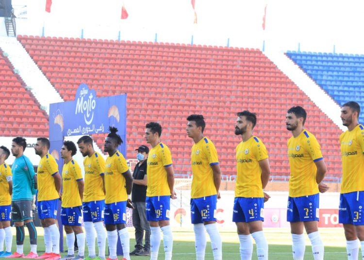 فريق الإسماعيلي- الدوري المصري
