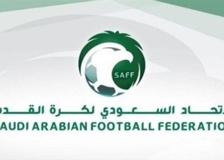 اتحاد كرة القدم السعودي