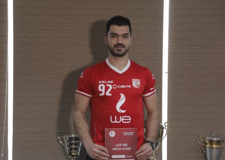 كرة اليد - أسامة الجزيري لاعب الأهلي المصري