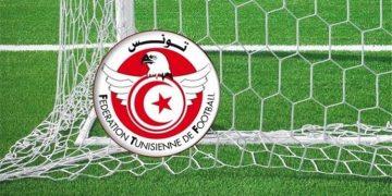 الاتحاد التونسي لكرة القدم