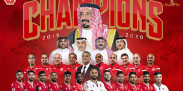 المحرق بطلا لكأس ملك البحرين