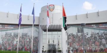 اتحاد الكرة الاماراتي