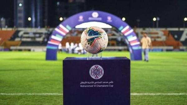 البطولة العربية - كأس محمد السادس للأندية الأبطال