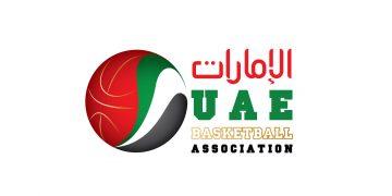 اتحاد السلة الإماراتي
