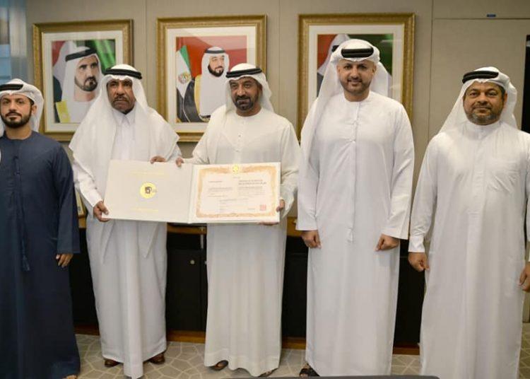 الاتحاد الإماراتي للكاراتيه