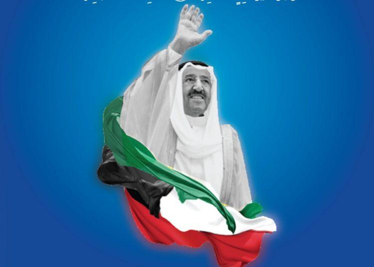 الاتحادات الكويتية