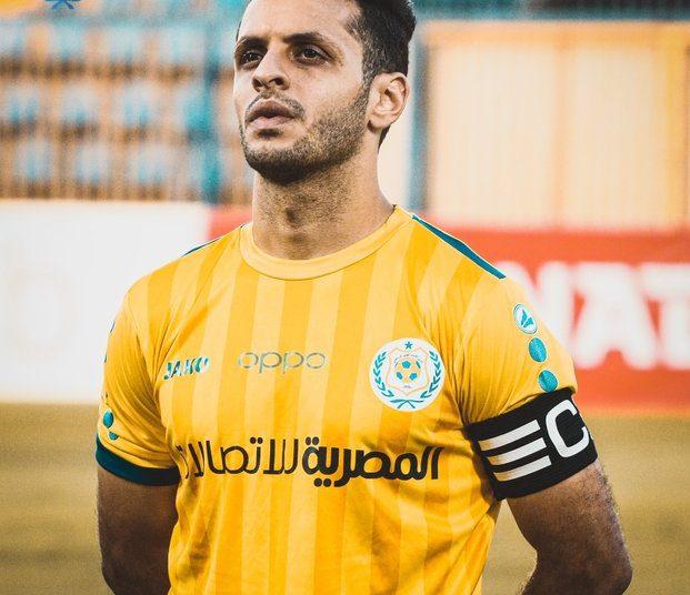 الاسماعيلي يعلن غياب قائده عن مباراة الزمالك فى الدوري المصري