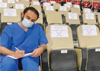 وزارة الصحة - مراقبة الإجراءات الاحترازية بالدوري السعودي