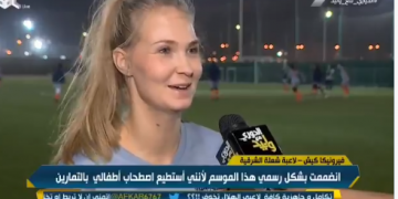 الدوري السعودي النسائي