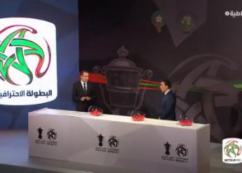 مباريات الدوري المغربي
