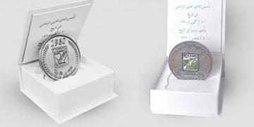 عملة معدنية خاصة بالنادي العربي بمناسبة مرور 60 عاما