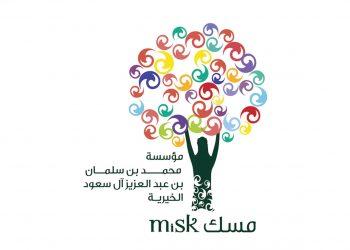 """مؤسسة محمد بن سلمان """"مسك الخيرية"""""""