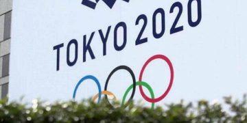 أولمبياد طوكيو _ اليابان