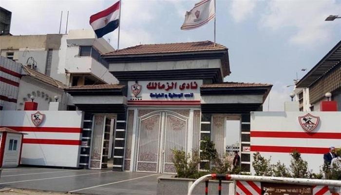 نادي الزمالك المصري