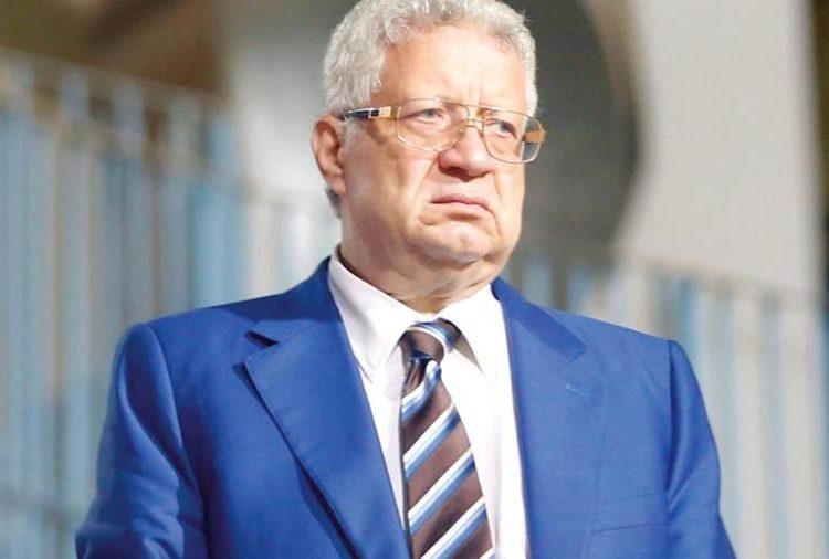 مرتضى منصور - عضو الزمالك السابق