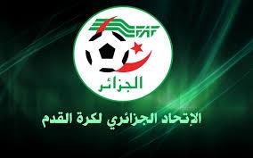 الاتحاد الجزائري