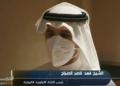 الشيخ فهد ناصر الصباح