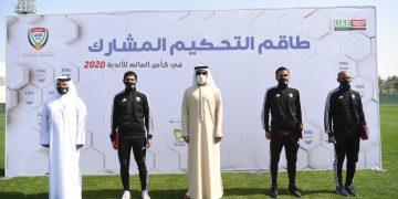 طاقم التحكيم الإماراتي - كأس العالم للأندية