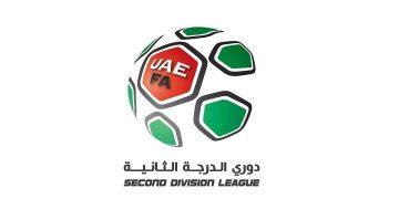 الاتحاد الإماراتي _ دوري الدرجة الثانية